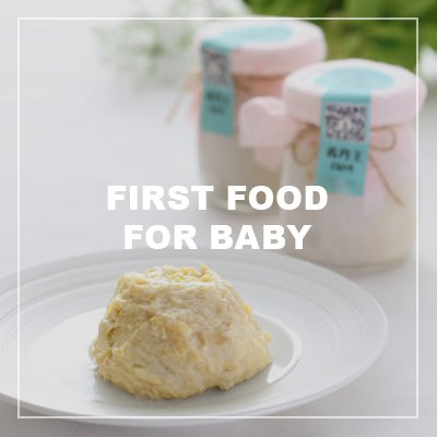 first food for baby